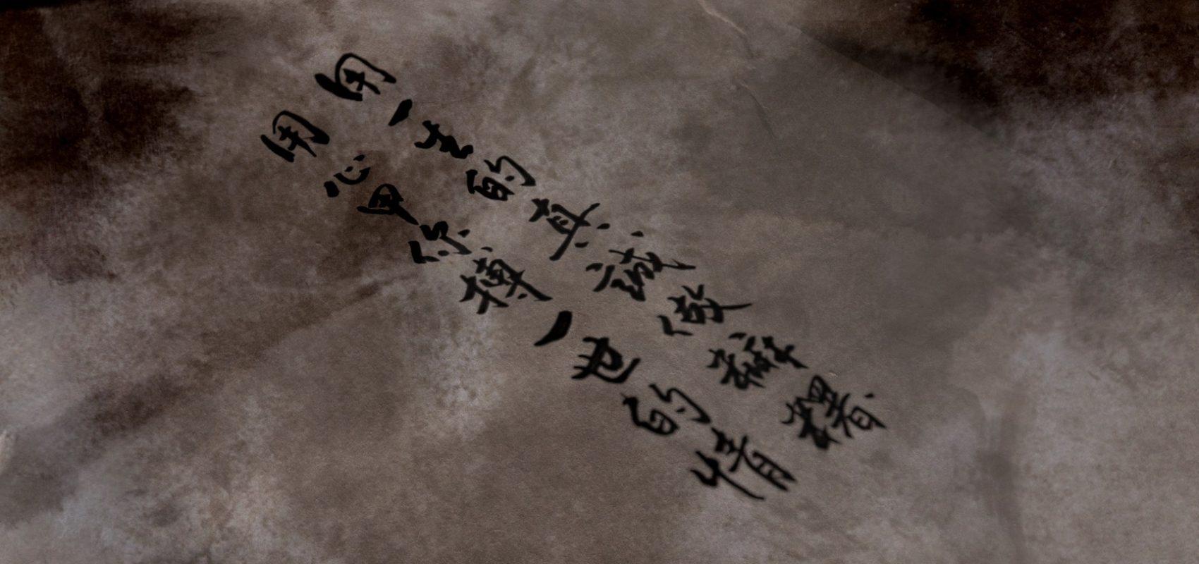 tzen,花蓮特產,曾記麻糬,hualien