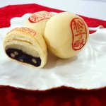 jujube_pine-nuts_mooncake-gift-02