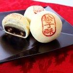 jujube_pine-nuts_mooncake-gift