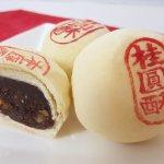 longan_walnut_mooncake-gift-02