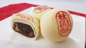 longan_walnut_mooncake-gift-02