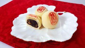 曾記桂圓核桃酥禮盒,花蓮特產,甜點,下午茶,小點心,花蓮麻糬,中秋月餅,longan-and-walnut-moon-cake,tzen,hualien