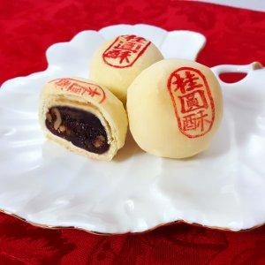 longan-and-walnut-moon-cake.tzen-花蓮特產曾記麻糬桂圓核桃酥禮盒(焦糖麻糬)