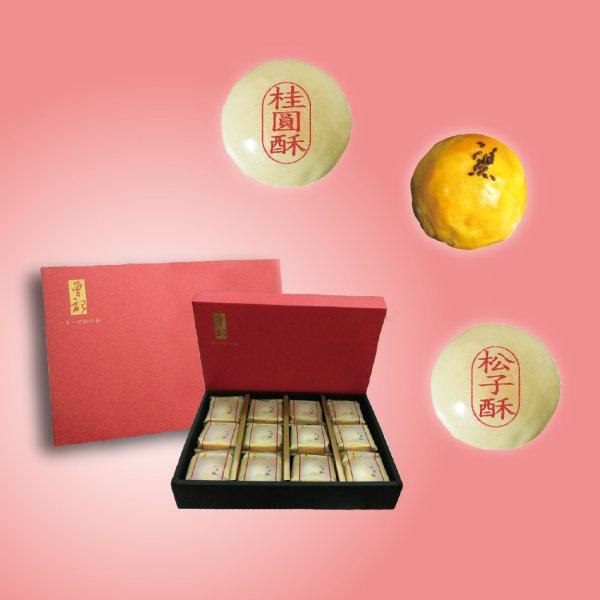 曾記綜合月餅禮盒,花蓮特產,甜點,下午茶,小點心,花蓮麻糬,中秋月餅,moon-cake-gift-box,tzen,hualien