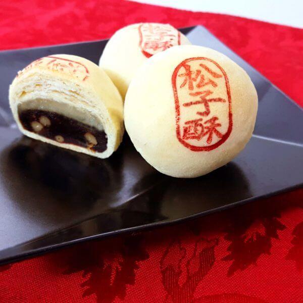 sweet-dates-and-pine-nuts-moon-cake.tzen-花蓮特產曾記麻糬棗泥松子酥禮盒(原味麻糬)